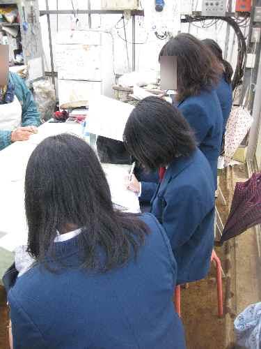 千客万来2010.10.29②.JPG